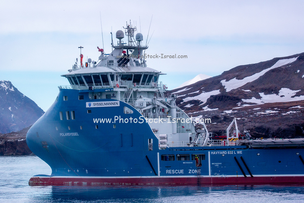 The government research and survey vessel 'Polarsyssel' at Longyearbyen, Svalbard.