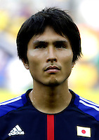 Fifa Brazil 2013 Confederation Cup / Group A Match / <br /> Japan vs Mexico 1-2  ( Mineirao Stadium - Belo Horizonte , Brazil )<br /> Ryoichi MAEDA of Japan , during the match between Japan and  Mexico