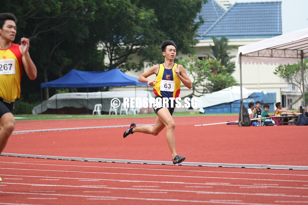 Choa Chu Kang Stadium, Thursday, April 11, 2013 — Zubin Percy Muncherji of Anglo-Chinese Junior College (ACJC) struck gold in the A Division 400 metres final at the 54th National Schools Track and Field Championships. He clocked a new personal best of 49.39 seconds and was the only one in the field to go under 50 seconds.<br /> <br /> Story: http://www.redsports.sg/2013/04/14/a-boys-400m-zubin-muncherji-acjc/