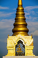 The Golden Mount, Wat Sakhet, Bangkok, Thailand