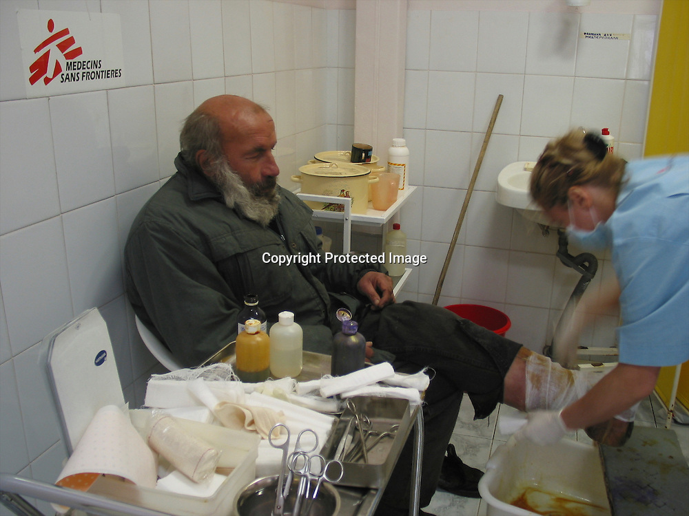 Clinic for homeless in Moscow