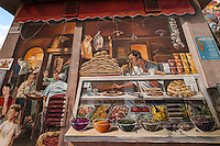 Mural of a falafel shop on the side of a building, Jerusalem, Israel.