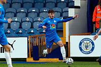 Ryan Rydel. Stockport County FC 1-1 Dagenham & Redbridge. Vanarama National League. Edgeley Park. 11.5.21