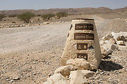 The ruins of the Moa fortress or stronghold In the Arava, Israel. Moa was an inn and stronghold that was part of the Nabataean Incense Route. It lay on the route from Gaza to Petra.