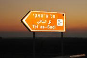 Memorial for the 32 fallen Israeli soldiers at the battle of Tel Saqi [Tel Saki, Tel a-Saqi], Golan Heights in October 1973 - The Yom Kippur war