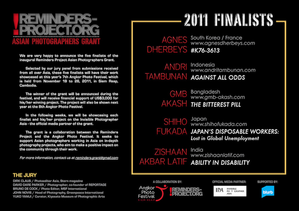 Reminders Project Grant Finalist, 2011.