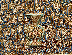 Fragment of a plaque in the form of a mihrab, IIkhanid dynasty, Iran.