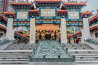 Kowloon, Hong Kong ,China - may 30 2014: Entrance gateway of Sik Sik Yuen Wong Tai Sin Temple Kowloon in Hong Kong
