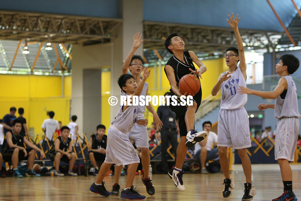 Clementi Sports Hall, Monday, July 22, 2013 – Hua Yi Secondary beat Commonwealth Secondary 37–23 in their final Round 1 group game to advance to Round 2 of the West Zone C Division Boys' Basketball Championship.<br /> <br /> Story: http://www.redsports.sg/2013/07/26/c-divi-bball-hua-yi-commonwealth/