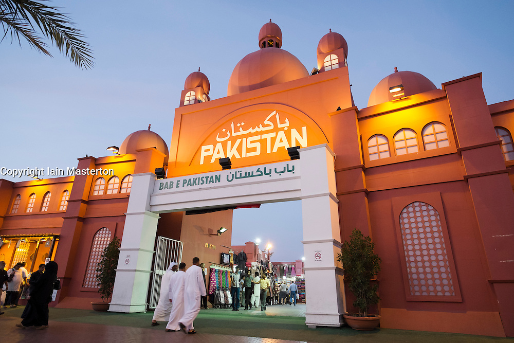 Pakistan pavilion at Global Village tourist cultural attraction in Dubai United Arab Emirates