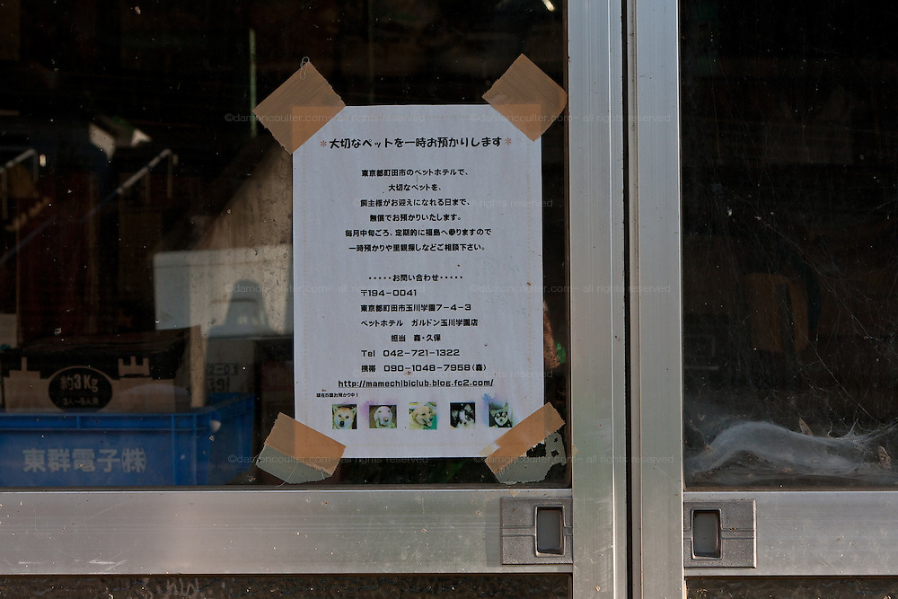 A notice asking any visitors to take care of pets in the abandoned village of Tsushima in Fukushima, Japan. Friday May 4th 2012. After the explosions at the daichi nuclear plant caused by the March 11th 2011 earthquake and tsunami, high levels of radiactive contamination in this village has made it uninhabitable.