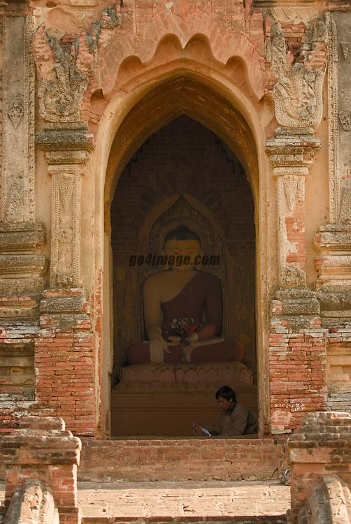 Burma Myanmar 2007
