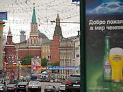 Moskau/Russische Foederation, RUS, 07.05.2008: Die Prachtstrasse Twerskaja mit Blickrichtung auf den Roten Platz.<br /> <br /> Moscow/Russian Federation, RUS, 07.05.2008: Twerskaja avenue in the city center of the Russian metropolis viewing direction Red Square.