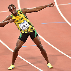 20150823: CHN, Athletics - 15th IAAF World Championships Beijing 2015, day 2
