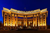 Ministry of Foreign Affairs Landmark of Kiev Ukraine Europe