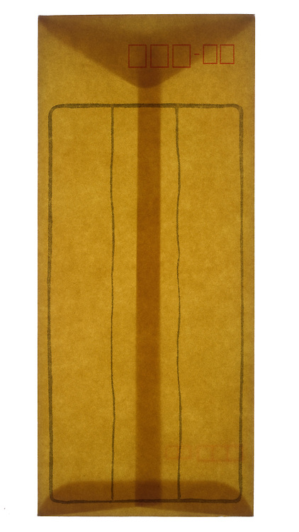 front view of a closed Japanese letter envelope