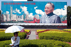 Large billboard with former Chinese leader Deng Xiaoping in central Shenzhen in China