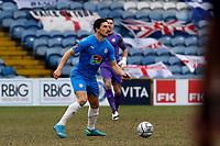 Ash Palmer. Stockport County FC 0-0 Aldershot Town FC. Vanarama National League. Edgeley Park. 13.2.21