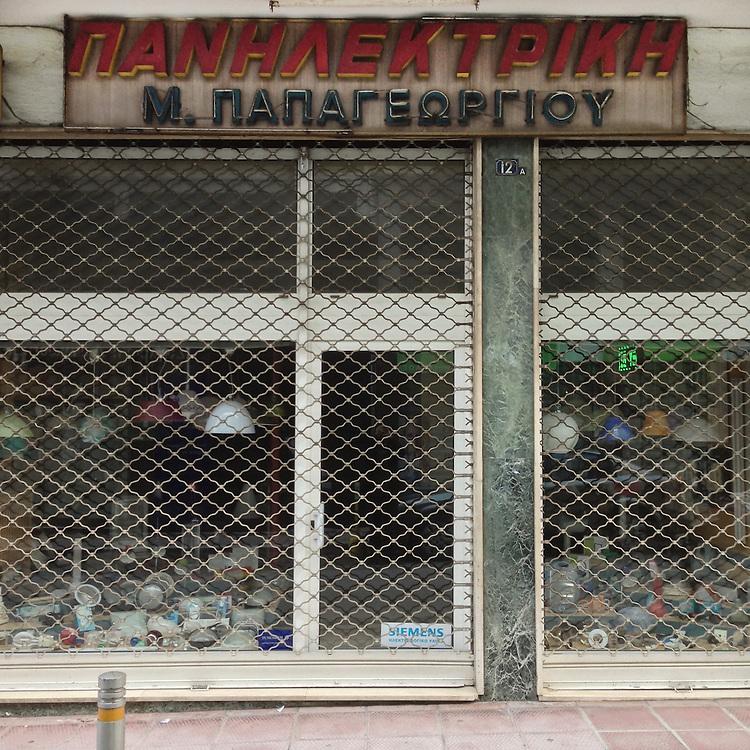 A still open electrical equipment shop in Frontzou Str, Ioannina
