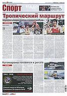 https://www.novostiphuketa.com/v-lagune-zavershilsya-marafon-2018-goda-10808.php#uI8EZSICKIBuImgZ.97