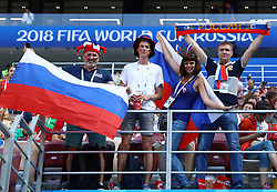 July 1, 2018 - Moscow, Russia - Round of 16 Russia v Spain - FIFA World Cup Russia 2018.Russia supporters at Luzhniki Stadium in Moscow, Russia on July 1, 2018. (Credit Image: © Matteo Ciambelli/NurPhoto via ZUMA Press)