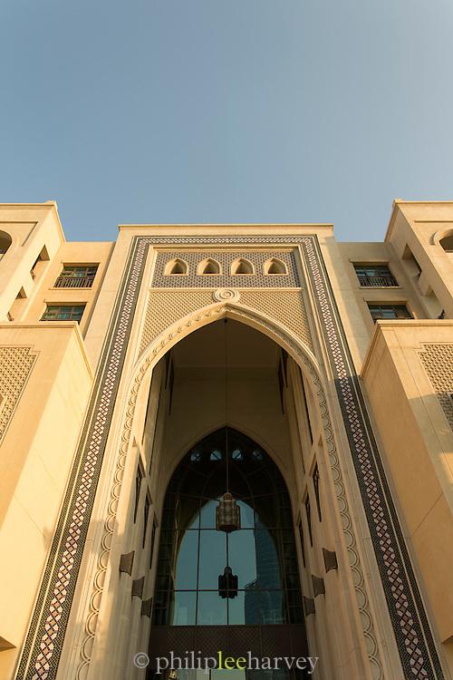 Souk Al Bahar, downtown Dubai, United Arab Emirates