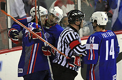 David Rodman, Jurij Golicic and Boris Pretnar celebrate of Slovenia at ice-hockey game Slovenia vs Slovakia at second game in  Relegation  Round (group G) of IIHF WC 2008 in Halifax, on May 10, 2008 in Metro Center, Halifax, Nova Scotia, Canada. Slovakia won after penalty shots 4:3.  (Photo by Vid Ponikvar / Sportal Images)