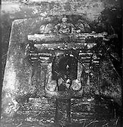 Urinal, Anuradhapura.