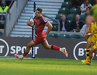 Rugby Union - 2020 / 2021 European Rugby Heineken Champions Cup - Final - Toulouse vs La Rochelle - Twickenham<br /> <br /> Juan Cruz Mallía of Toulouse  runs over fo his 2nd half try<br /> <br /> CreditCOLORSPORT/ANDREW COWIE
