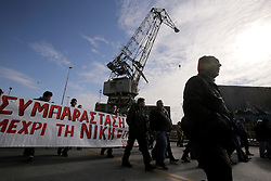 Maritime workers stage a rally, amid a 48h strike at Piraeus port near Athens, Greece on Monday December 5, 2016. Seamen and maritime workers marched to the Shipping Ministry protesting planned reforms in taxation and social insurance system. Photo by Panayotis Tzamaros/ABACAPRESS.COM