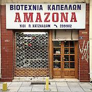 A still working hat shop in Papadopoulou Str, Thessaloniki