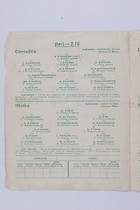 Interprovincial Railway Cup Football Cup Final,  17.03.1957, 03.17.1957, 17th March 1957, referee M O Huiginn, Connacht 2-09, Munster 1-06, Football Team Connacht, J Mangan, W Casey, I O'Dowd, T Dillon, G O'Malley, J Mahon, E Moriarty, N Blessing, J Nallen, F Evers, S Purcell, P McGarty, J Young, F Stockwell, M Christie, Football Team Munster, D O'Neill, P O'Driscoll, E Roche, D O'Shea, S Murphy, D Bernard, D Murray, S Moore, T Long, P Ryan, C Duggan, T Lyne, J Brosnan, M Murphy, D Kelleher, .Interprovincial Railway Cup Hurling Cup Final,  17.03.1957, 03.17.1957, 17th March 1957, referee C MacLoclainn, Leinster 2-05, Munster 5-07,