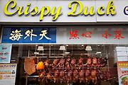 Sign for Crispy Duck restaurant, Chinatown, London.