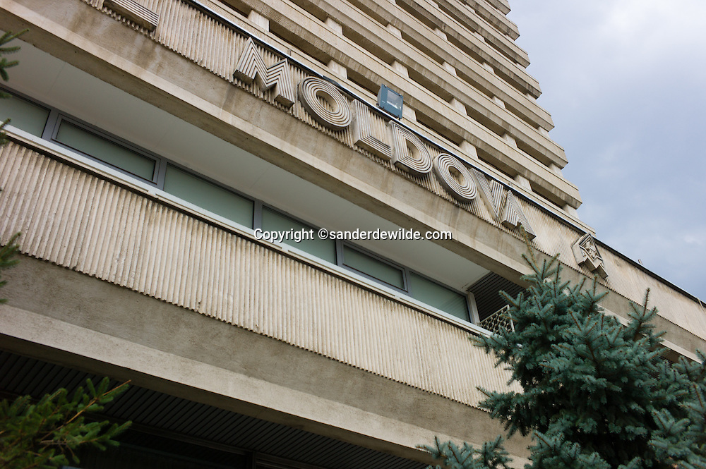 Moldova Chisinau 20150813 Typical building with typical typography spelling the name Moldova