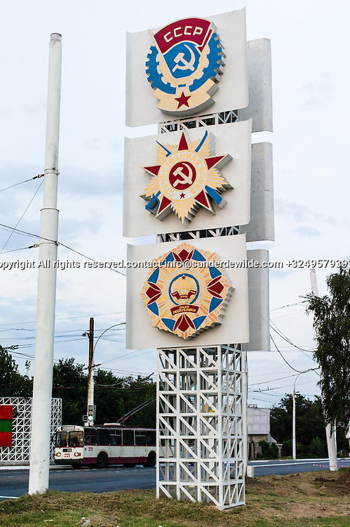 20150826 Tiraspol,  Moldova, Transnistria. CCCP communist signs like hammer and sickle at the entrance of Tiraspol