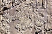 MEXICO, MAYAN CULTURE, CHIAPAS STATE Bonampak, stela 1