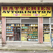 An open shop selling car batteries in Dimoulitsa Patatouka Str, Ioannina.