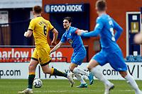 Ash Palmer. Stockport County FC 1-1 Hartlepool United FC. Vanarama National League. Edgeley Park. 27.3.21