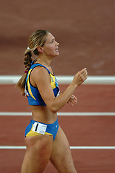 Olena Ovcharova-Krasovska UKR in action during Olympics Games Athletics day 12 on August 24, 2004 in Olympic Stadion Spyridon Louis, Athens.