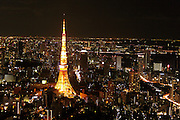 Tokyo tower during night