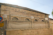 Israel, Jerusalem, Nachlaot, The Great Synagogue ADES of the glorious Aleppo community Established 1901