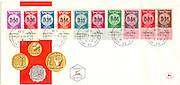 First day cover of an Israeli stamp 1960 coins with overprint