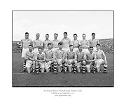 All Ireland Football Final minors Dublin v Tipperary 25th September 1955 Dublin Minor team. All Ireland Finalists..Dublin 4-04.Tipperary 2-07.25.09.1955. 09.25.1955, 25th September 1955