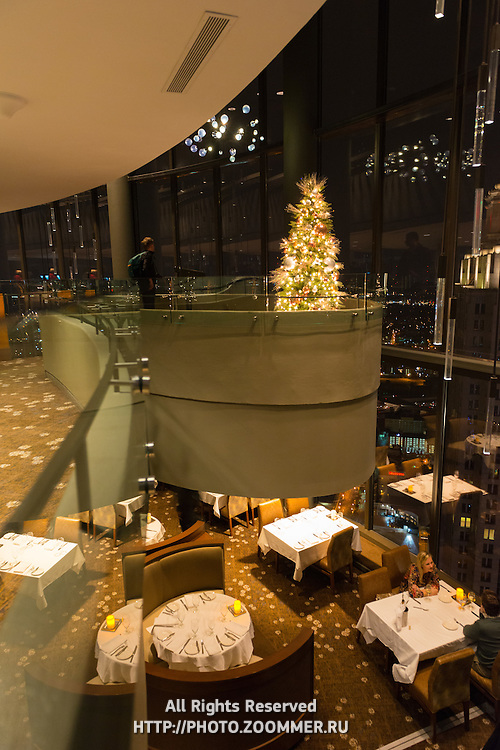 Sun Dial Restaurant in Westin Tower at Peachtree Plaza, Atlanta