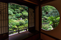 """Moon Window at Jodaiji Garden - Jodaiji is one of the Tosa Sanae garden in Kochi designated designated victory. Sagawa-cho is a castle town that once reigned by Ikuto Yamauchi and Mr. Fukao, and this garden """"Hisagoen"""" is an Ikesen appreciation garden, which was also built in that period early Edo period. The temple garden is adesignated place of beauty in Kochi Prefecture together with nearby Seigenji Temple garden."""