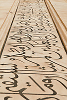 The inlay calligraphy work on the Taj Mahal in Agra, Uttar Pradesh, India