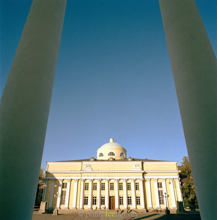 Library of the University of Helsinki, shot from low angle, Finland