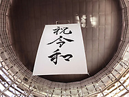 """May 2, 2019, Tokyo, Japan: As Japan entered the Reiwa Era, the Roppongi Hills development project with it's office tower, shops, restaurants, theaters and museum ushered in new era by displaying a giant banner with the kanji characters """"Shuku Reiwa"""" (Celebrate Reiwa) above it's main entrance. A jumbro screen also occiasionally dispalyed the same message. Japan's Emperor Akihito abdicated the Chrysanthemum Throne bringing an end to the Heisei Era (1989 - 2019). The new era called 'Reiwa"""" began May 1, 2019 when Crown Prince Naruhito ascended the throne. The two kanji characters """"'rei"""" and """"wa"""" can be translated as """"fortunate harmony"""" or """"peace in harmony"""" were taken from a stanza about plum blossoms in Man'yoshu, a collection of Japanese poetry written sometime after 759. Japanese calendars years are based upon the reigns of it's emperor's. Photo by Torin Boyd."""