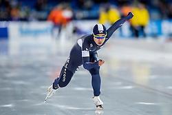 10-12-2016 NED: ISU World Cup Speed Skating, Heerenveen<br /> 1500 m men / Min Seok Kim KOR