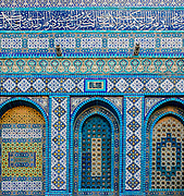 details of the wall of the dome of the rock, Jerusalem, Israel